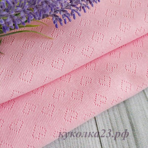 трикотаж ажур сердечки розовый