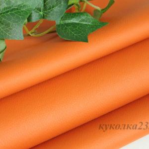 экокожа оранжевая матовая