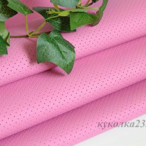 экокожа ярко-розовая перфорированная матовая
