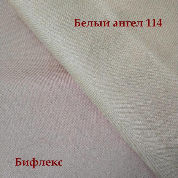 сравнение бифлекса и белого ангела114