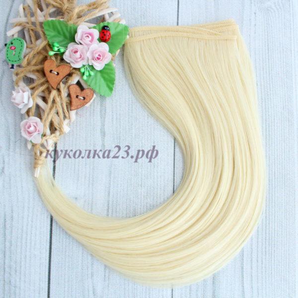трессы подкрученные 25см блондин №88