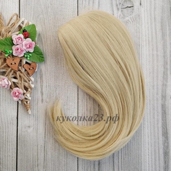 парик для кукол пепельный блондин №613С