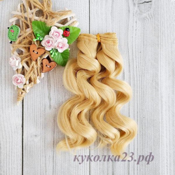 трессы крупная волна 17см блондин №8