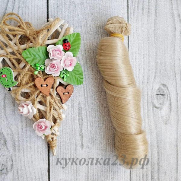 трессы локон 15см холодный блонд №Т0915