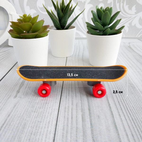 скейт размеры