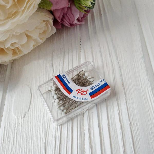 булавки наметочные 50 шт белый