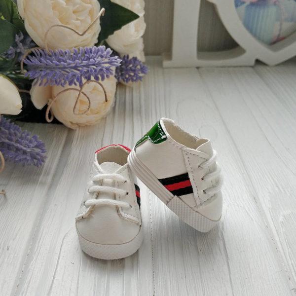 кроссовки белые с зелено-красной полосой2