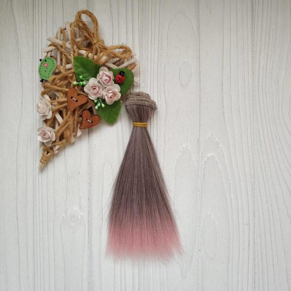 трессы прямые 15см серо-розовый №171ТТ2333