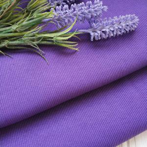 кашкорсе фиолетовый